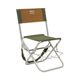 Shakespeare® Folding Chair with Rod Rest
